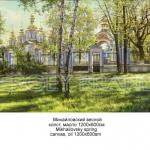 mikhailovsy-2