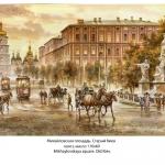 mikhaylovskaya-square