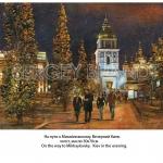 mikhaylovsky evening 4