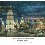 sofia square