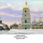 sophia-winter-1