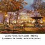 square-near-the-theater