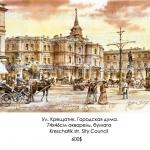 city-council-2