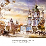 oldkiev3-1