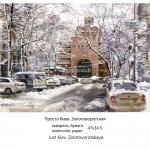 zolotovorotskaya