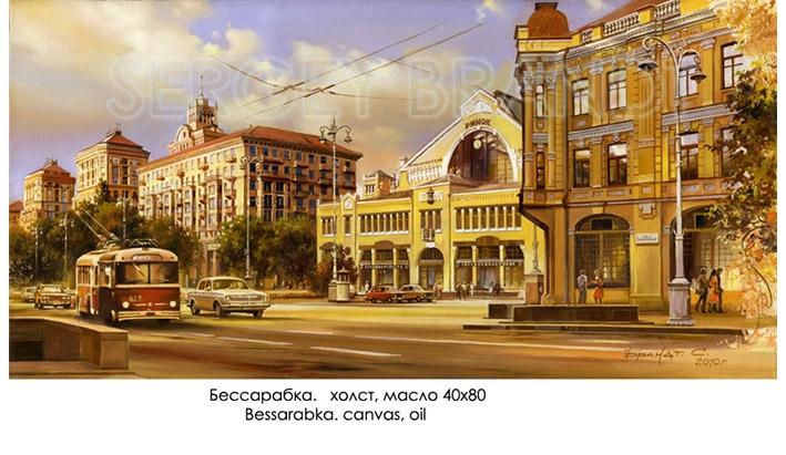 bessarabka