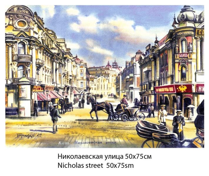 oldkiev-18