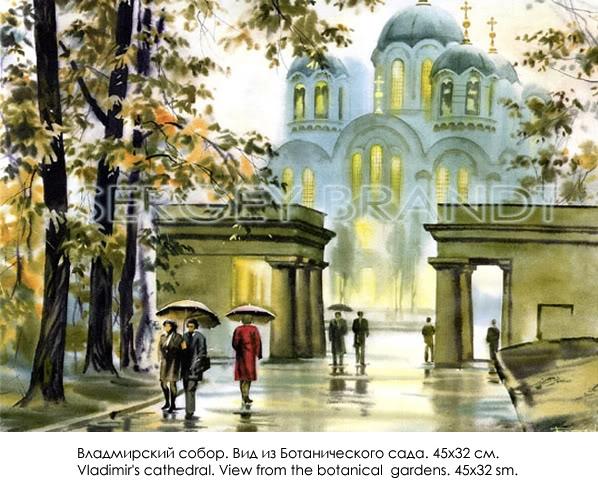 viewkiev15