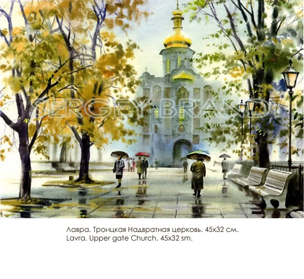 viewkiev23