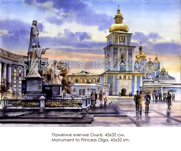 viewkiev9