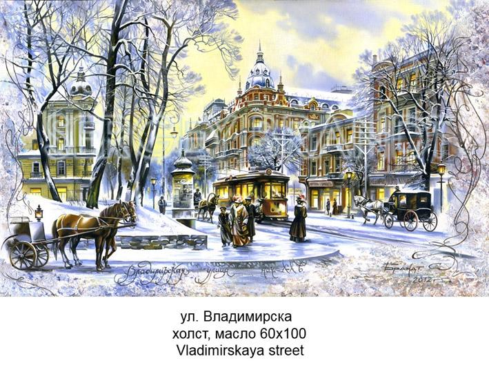 vladimirskayi